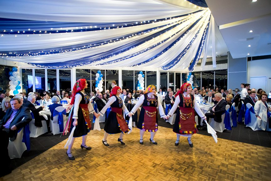 Corporate function event launch with floor show featuring Greek dancers , Adelaide Pavillion, Veale Gardens Adelaide South Australia